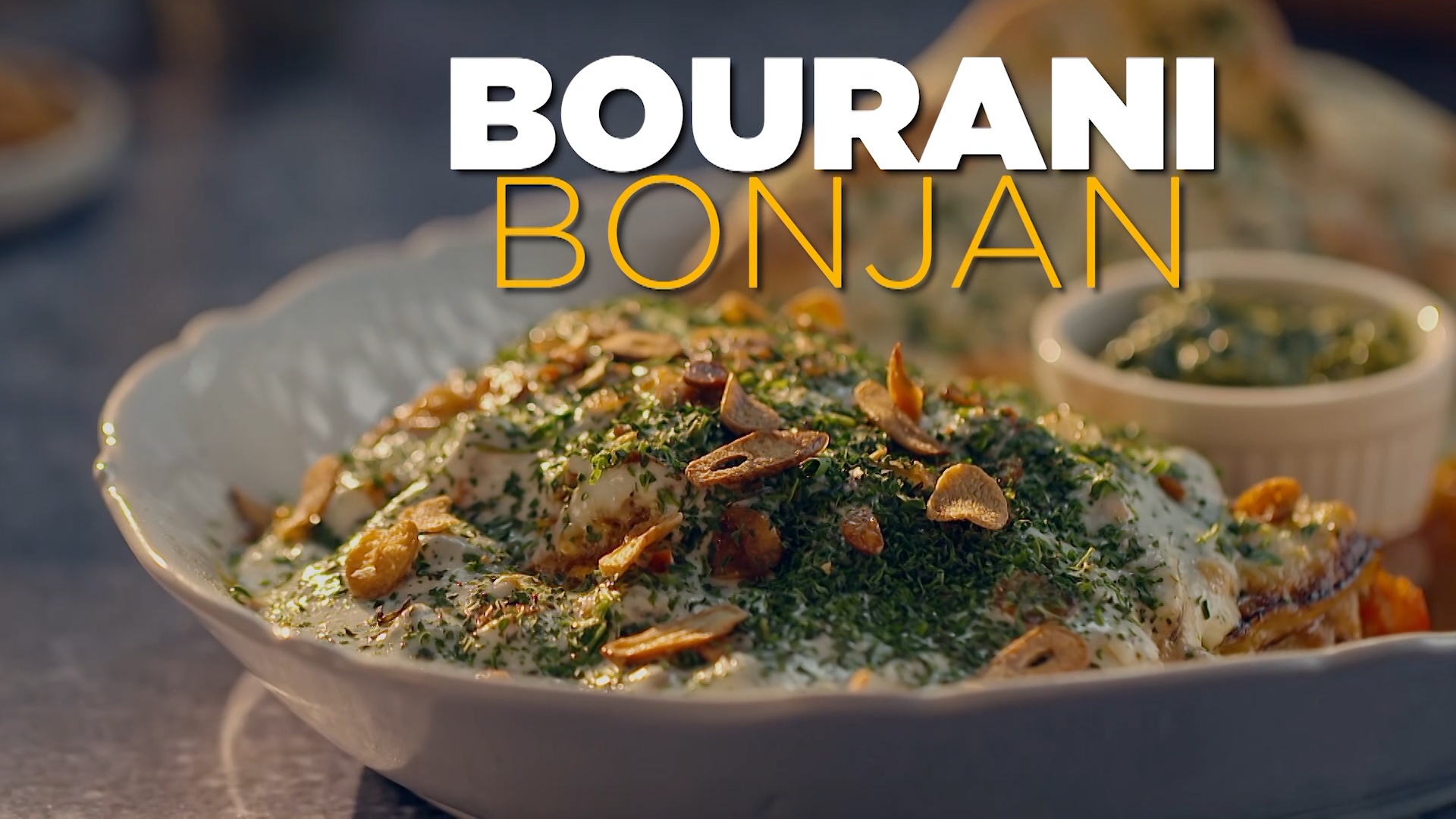 Bourani Bonjan