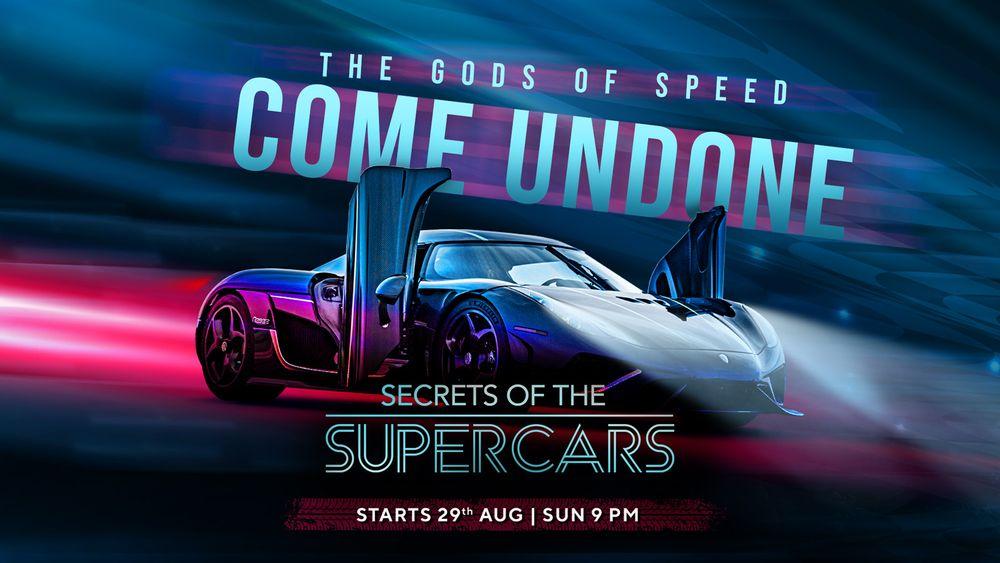 Secrets of the Supercars, super cars, cars